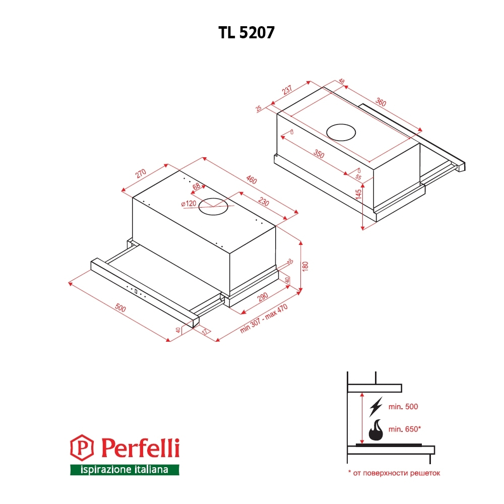 Вытяжка телескопическая Perfelli TL 5207 I