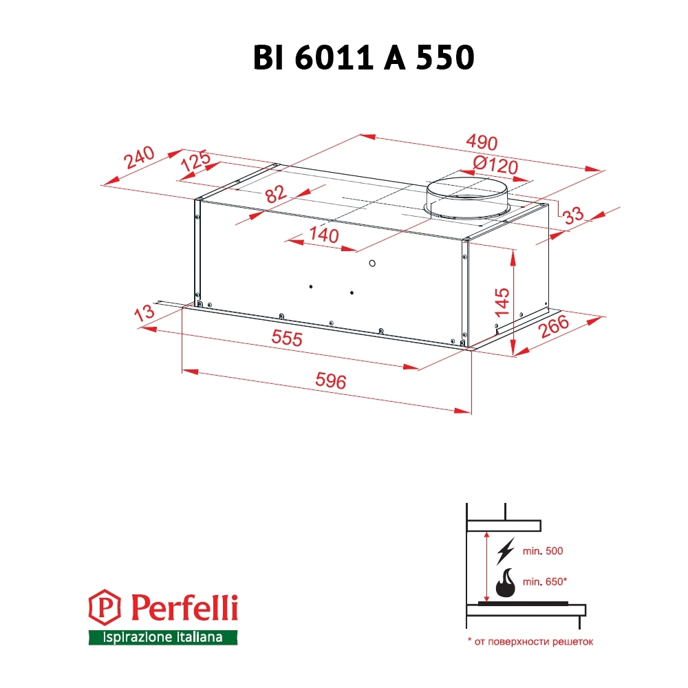 Вытяжка полновстраиваемая Perfelli BI 6011 A 550 W
