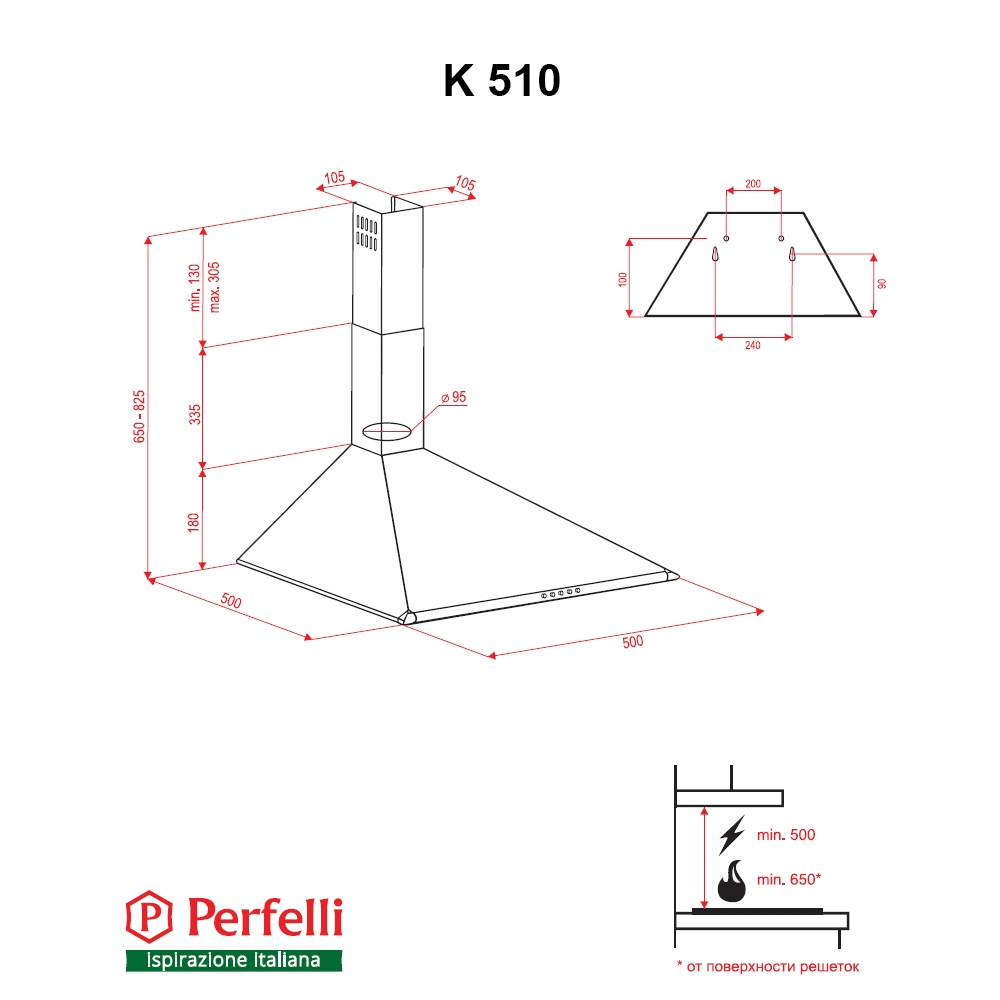 Dome hood Perfelli K 510 BR