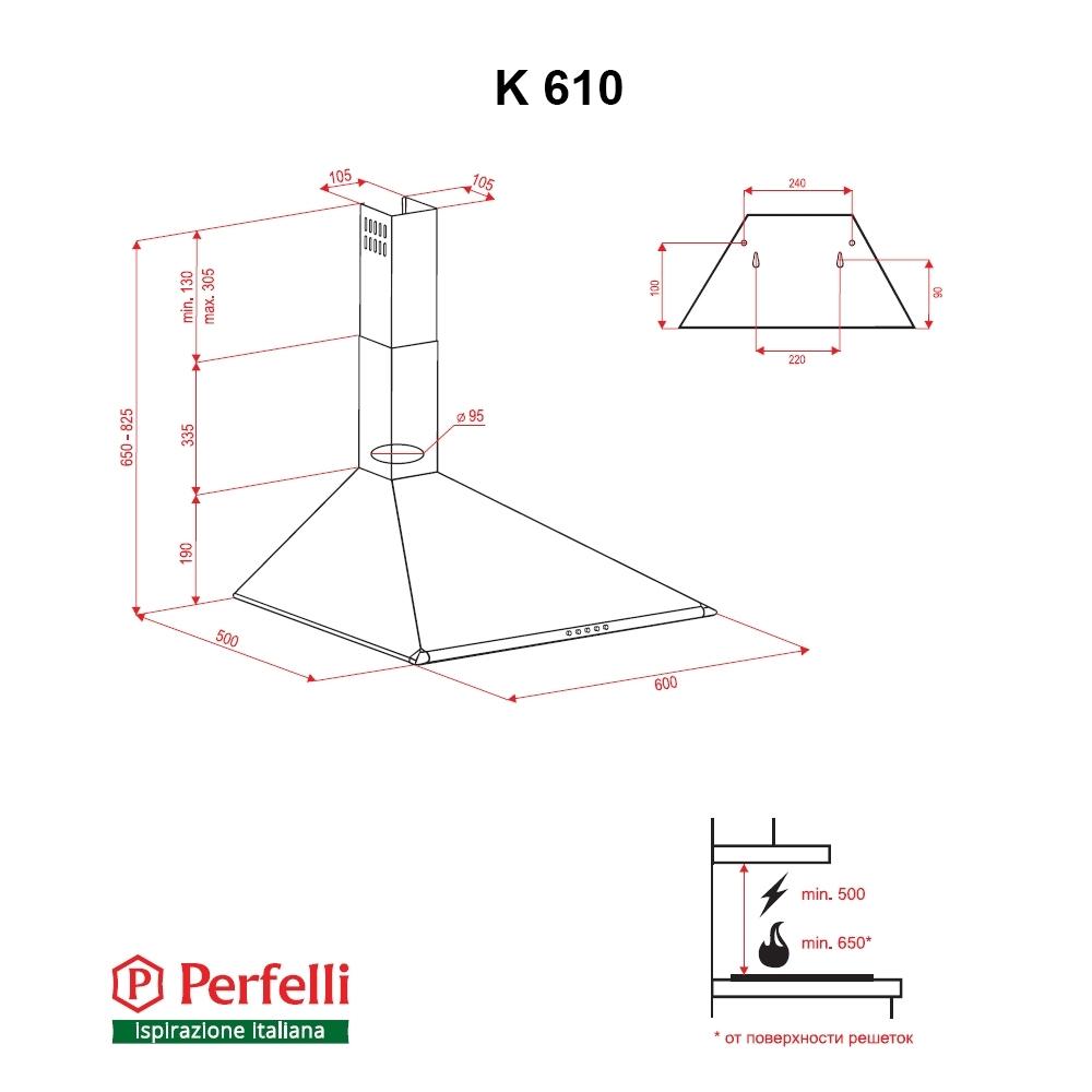Вытяжка купольная Perfelli K 610 W