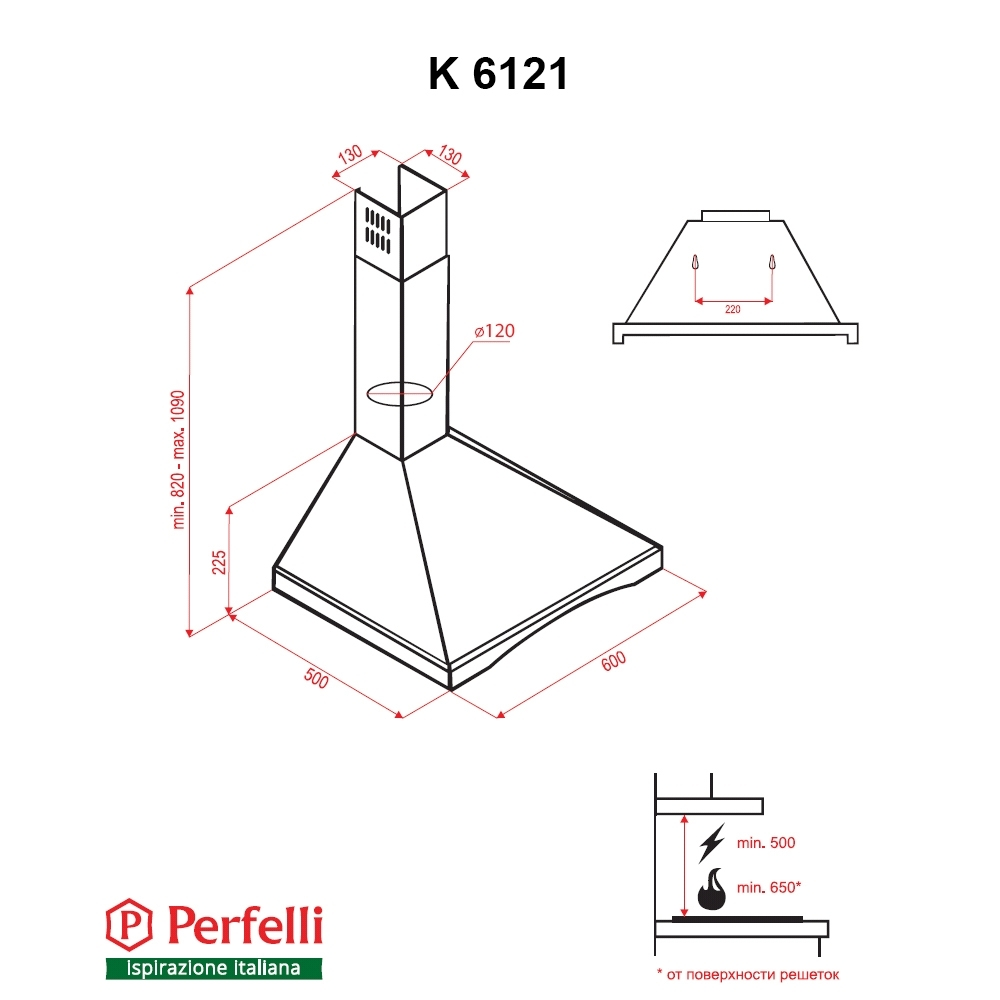 Dome hood Perfelli K 6121 IV Wood