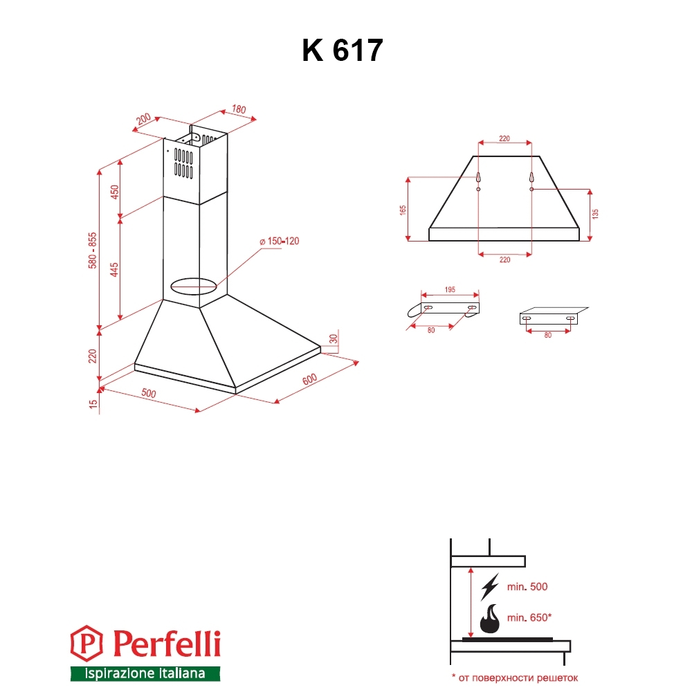 Вытяжка купольная Perfelli K 617 W