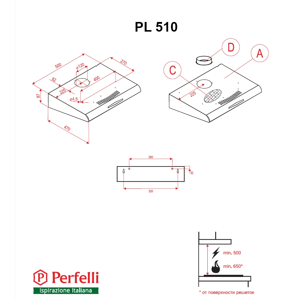 Flat Hood Perfelli PL 510 I