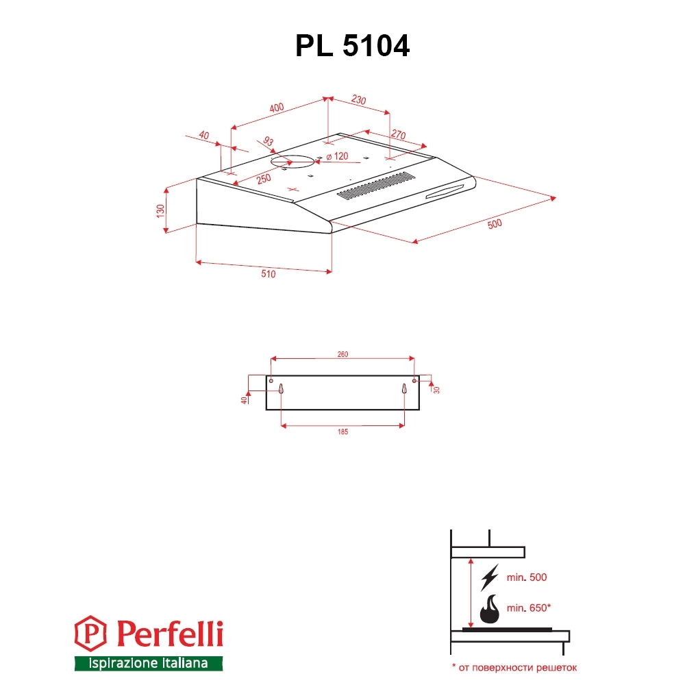 Вытяжка плоская Perfelli PL 5104 IS