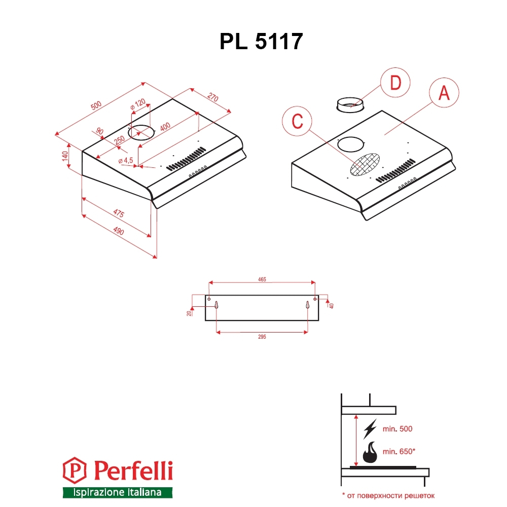 Вытяжка плоская Perfelli PL 5117 W