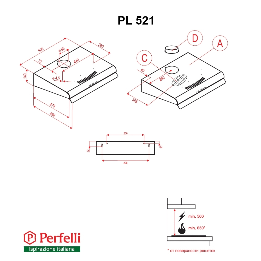 Вытяжка плоская Perfelli PL 521 BL