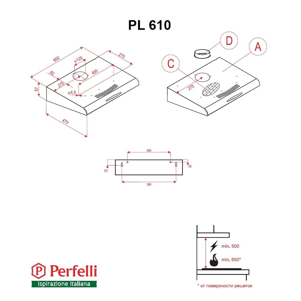 Вытяжка плоская Perfelli PL 610 BR