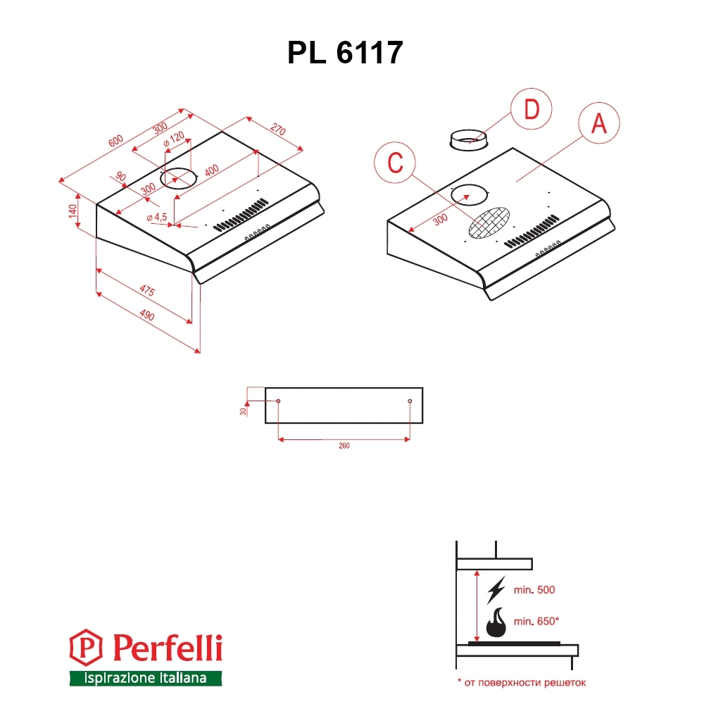 Flat Hood Perfelli PL 6117 IV