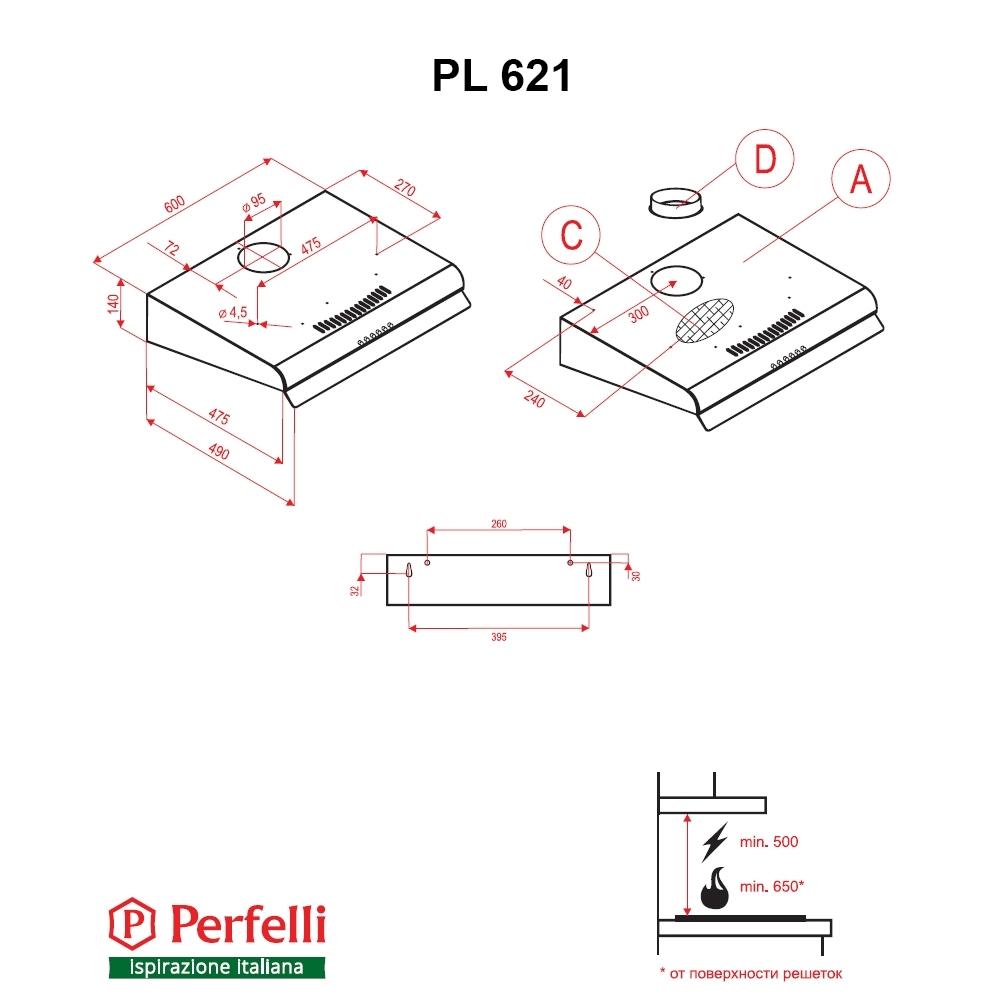 Вытяжка плоская Perfelli PL 621 I