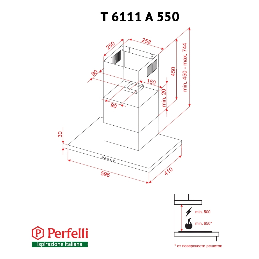 Hood decorative T-shaped Perfelli T 6111 A 550 W