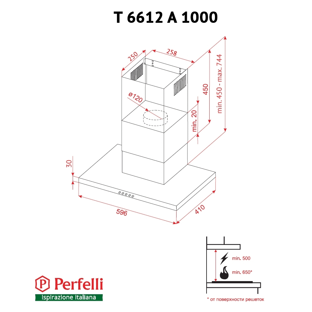 Hood decorative T-shaped Perfelli T 6612 A 1000 W LED