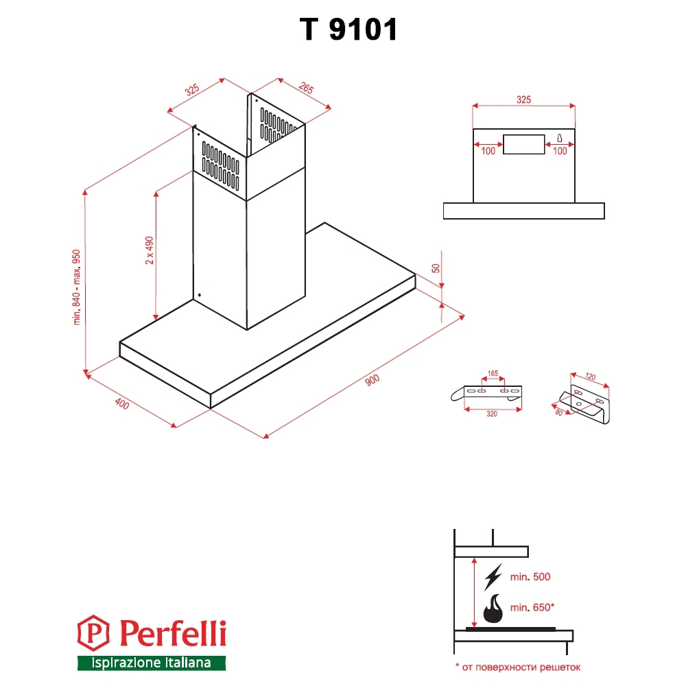Hood decorative T-shaped Perfelli T 9101 I