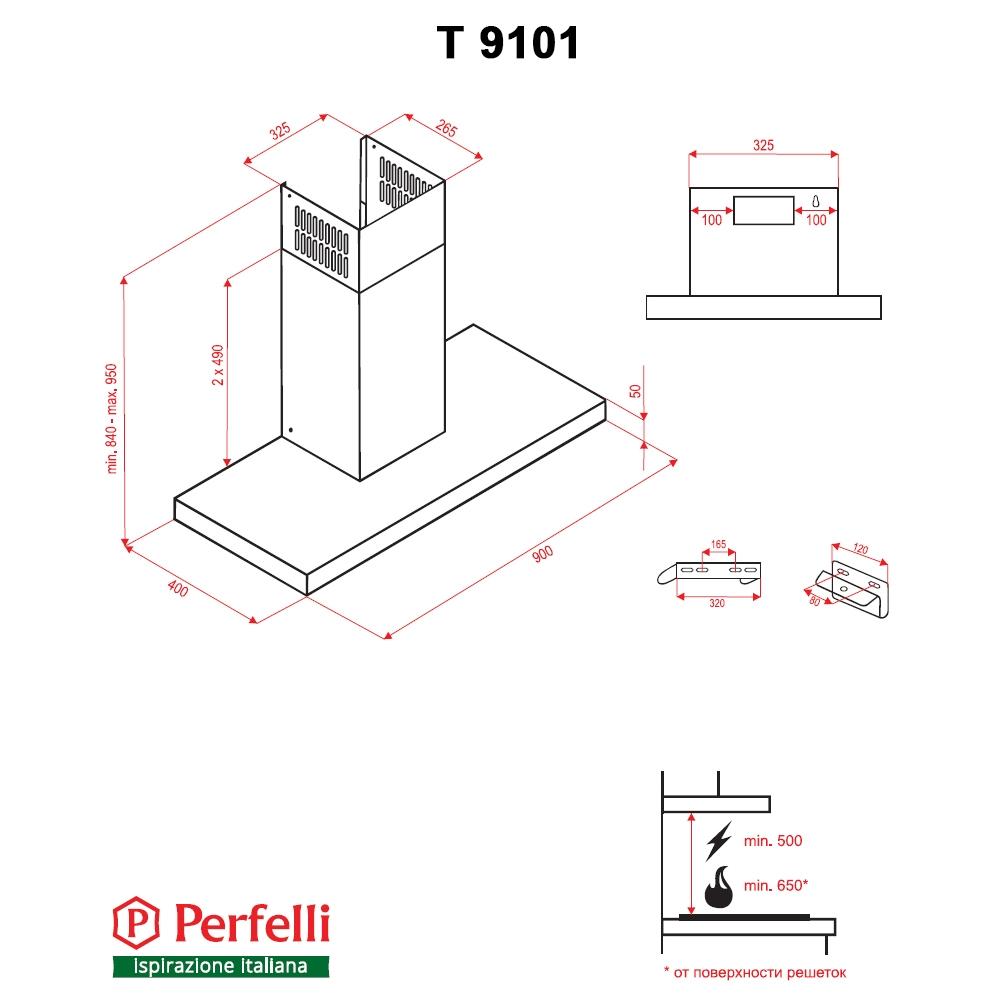 Hood decorative T-shaped Perfelli T 9101 I