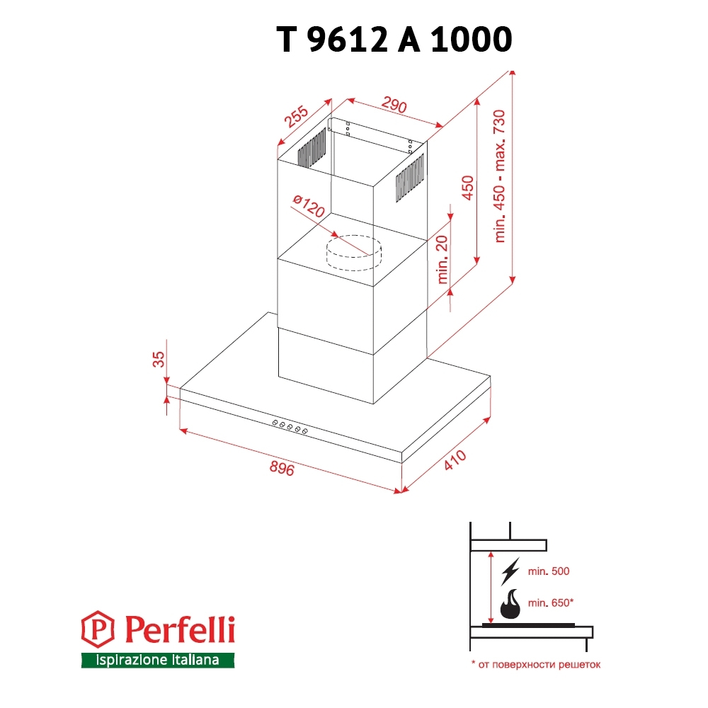 Hood decorative T-shaped Perfelli T 9612 A 1000 IV LED