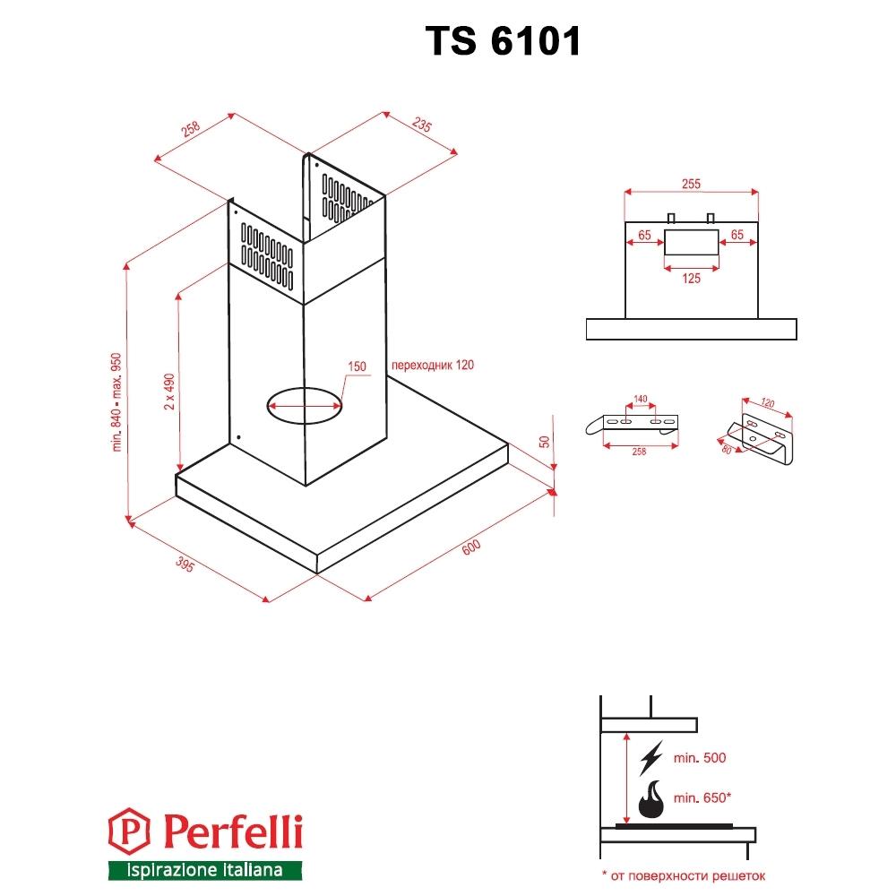 Вытяжка декоративная Т-образная Perfelli TS 6101 BL