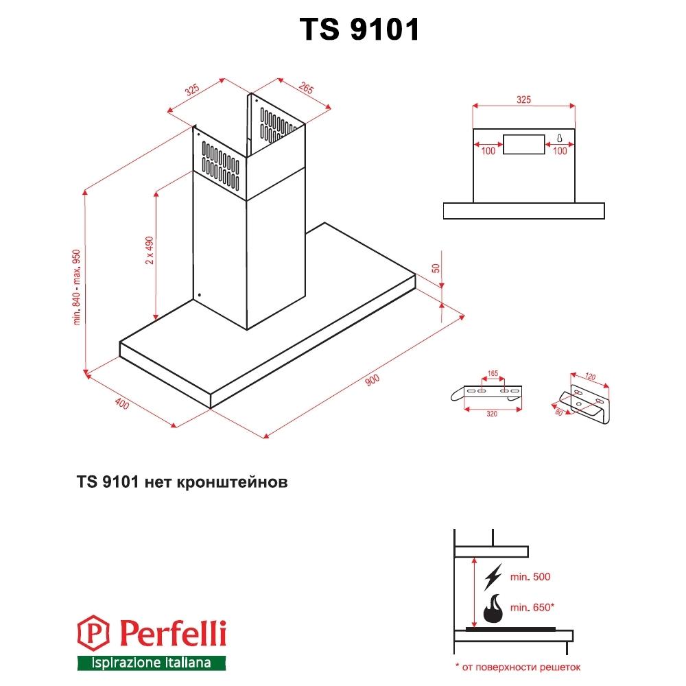 Hood decorative T-shaped Perfelli TS 9101 BL