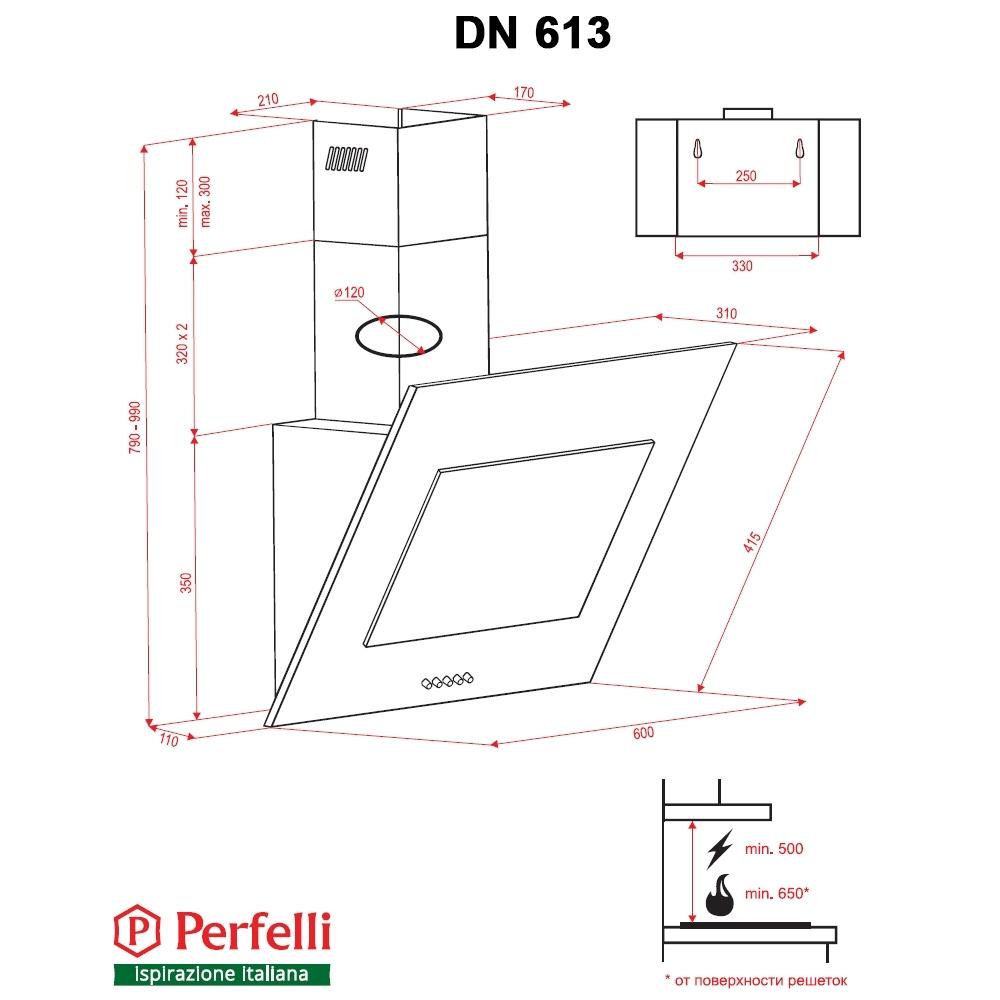 Вытяжка декоративная наклонная Perfelli DN 613 IV