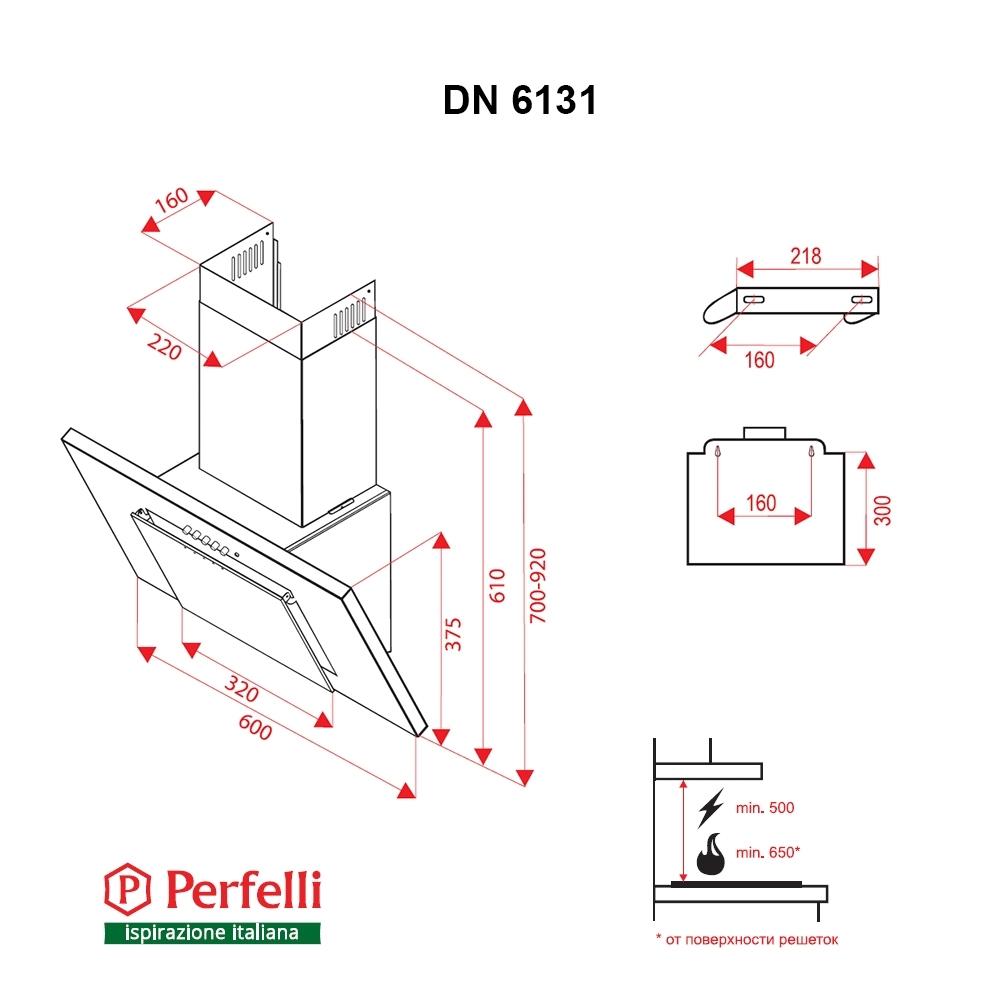 Витяжка декоративна похила Perfelli DN 6131 W