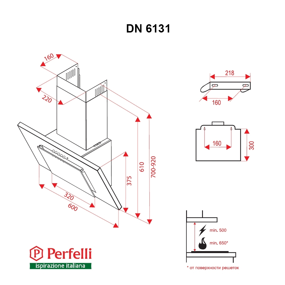 Вытяжка декоративная наклонная Perfelli DN 6131 W