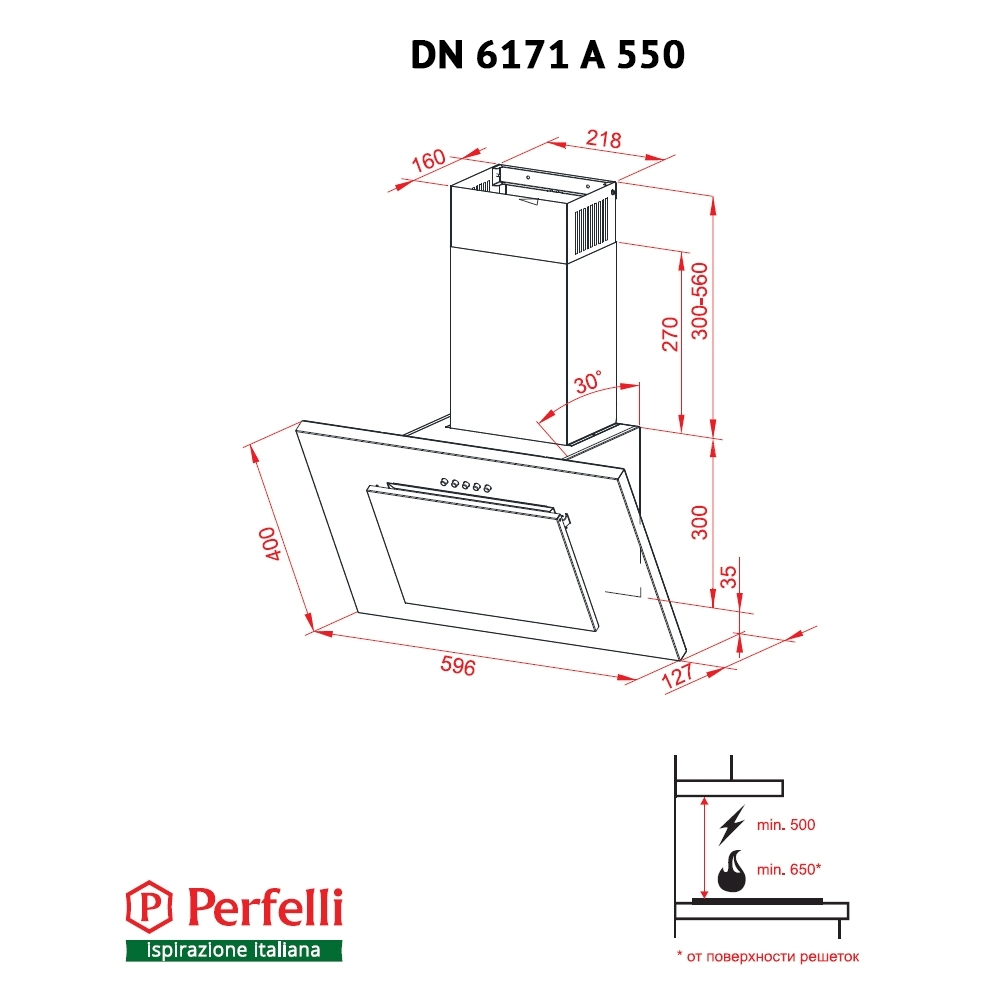 Decorative Incline Hood Perfelli DN 6171 BL Inox Line