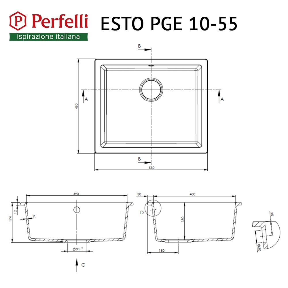 Мийка кухонна гранітна  Perfelli ESTO PGE 10-55 WHITE