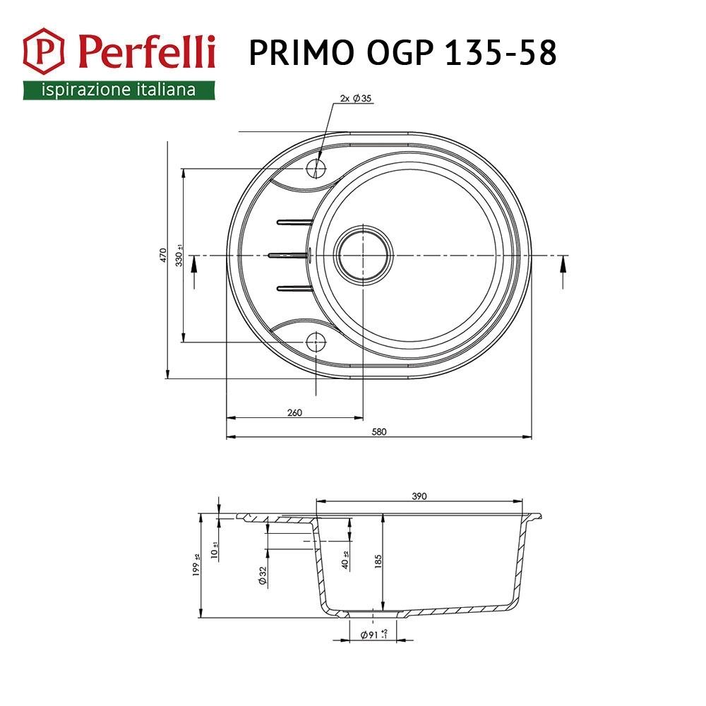 Мойка кухонная гранитная  Perfelli PRIMO OGP 135-58 BLACK