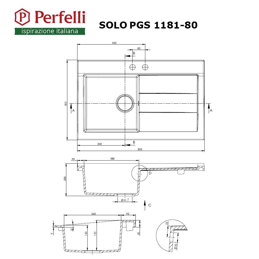 Мойка кухонная гранитная  Perfelli SOLO PGS 1181-80 BLACK METALLIC