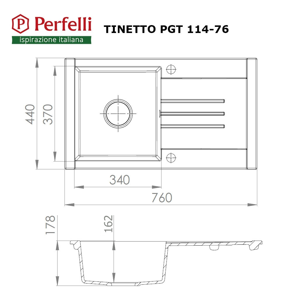 Granite kitchen sink Perfelli TINETTO PGT 114-76 WHITE