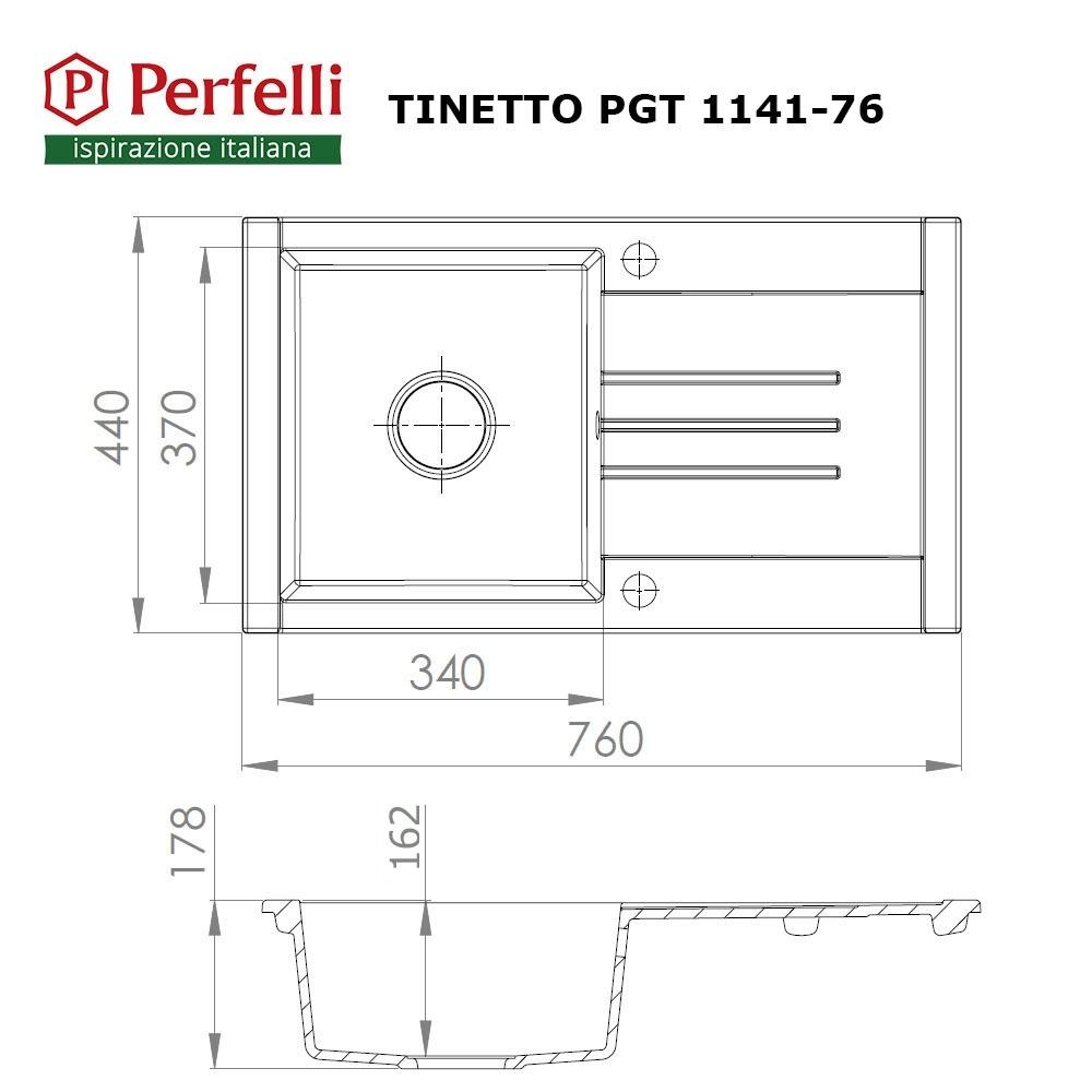 Мойка кухонная гранитная  Perfelli TINETTO PGT 1141-76 BLACK METALLIC