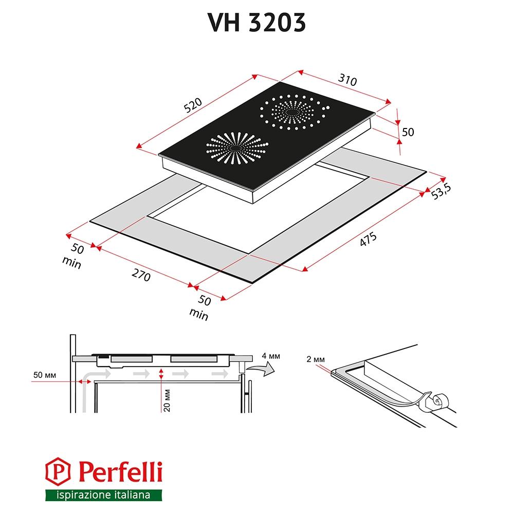 Glass ceramic surface Perfelli VH 3203 BL