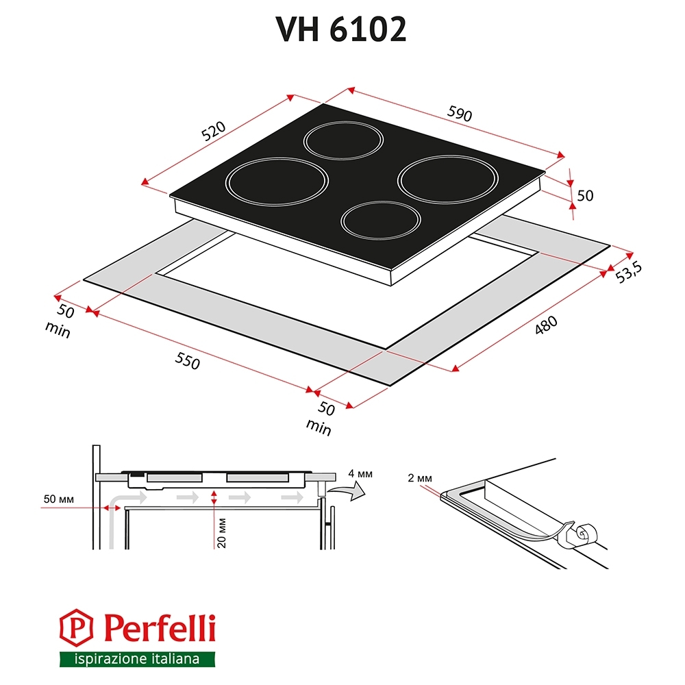 Glass ceramic surface Perfelli VH 6102 BL