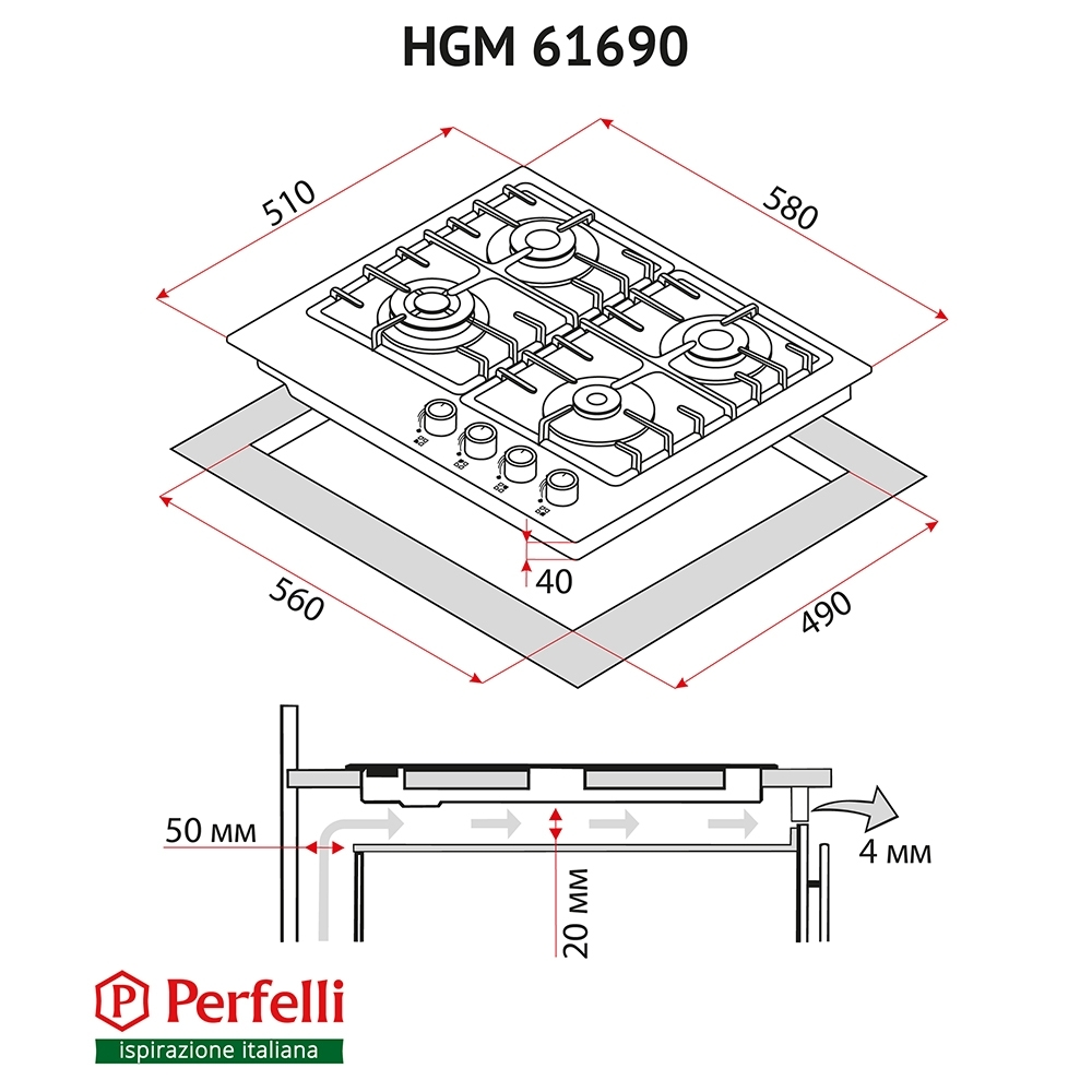 Gas Surface On Metal Perfelli HGM 61690 BL