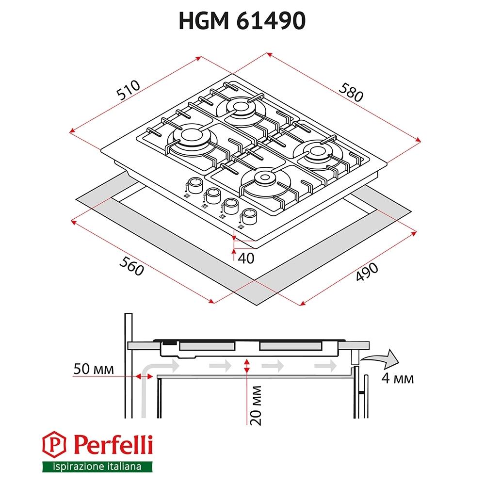 Поверхность газовая на металле Perfelli HGM 61490 WH