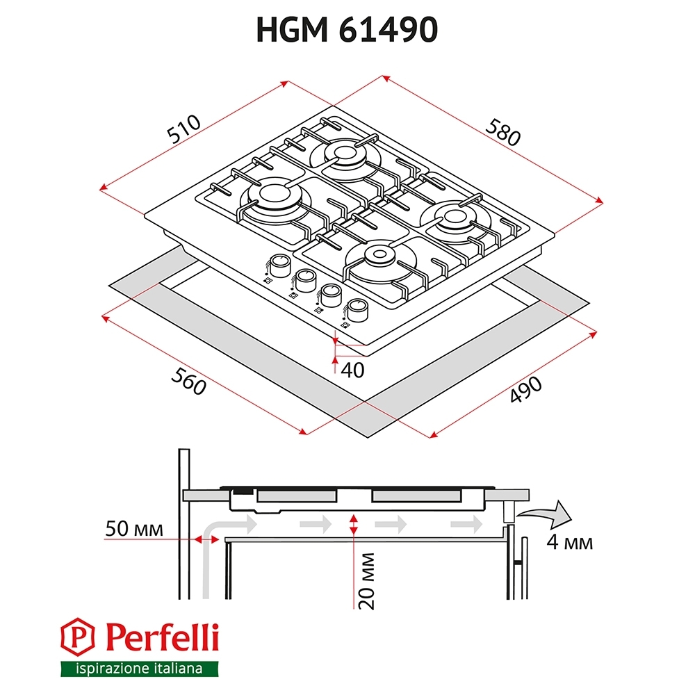 Поверхность газовая на металле Perfelli HGM 61490 BL