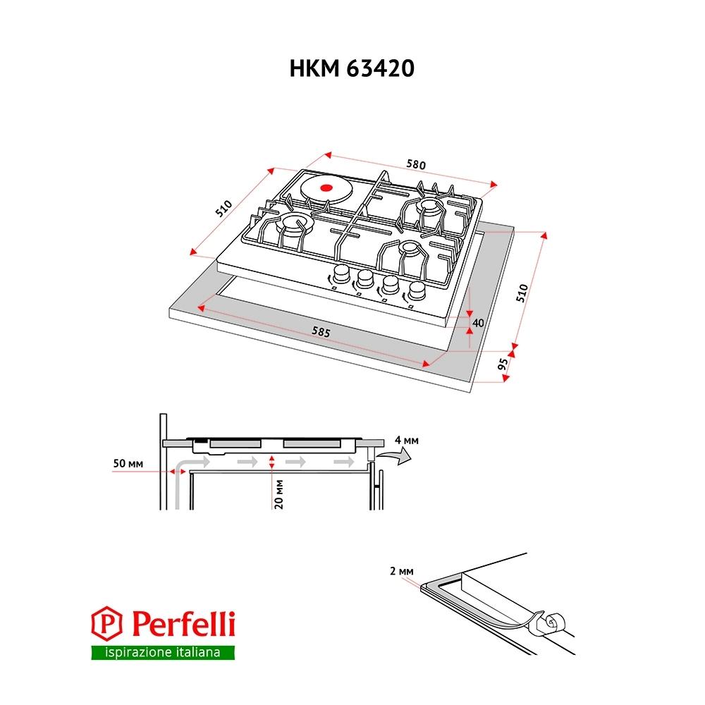 Поверхность газо- электрическая 3+1 Perfelli HKM 63420 WH