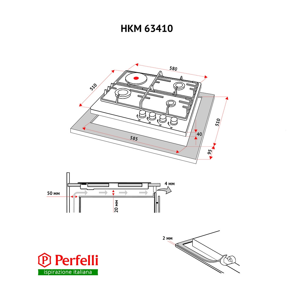 Combined surface Perfelli HKM 63410 BL