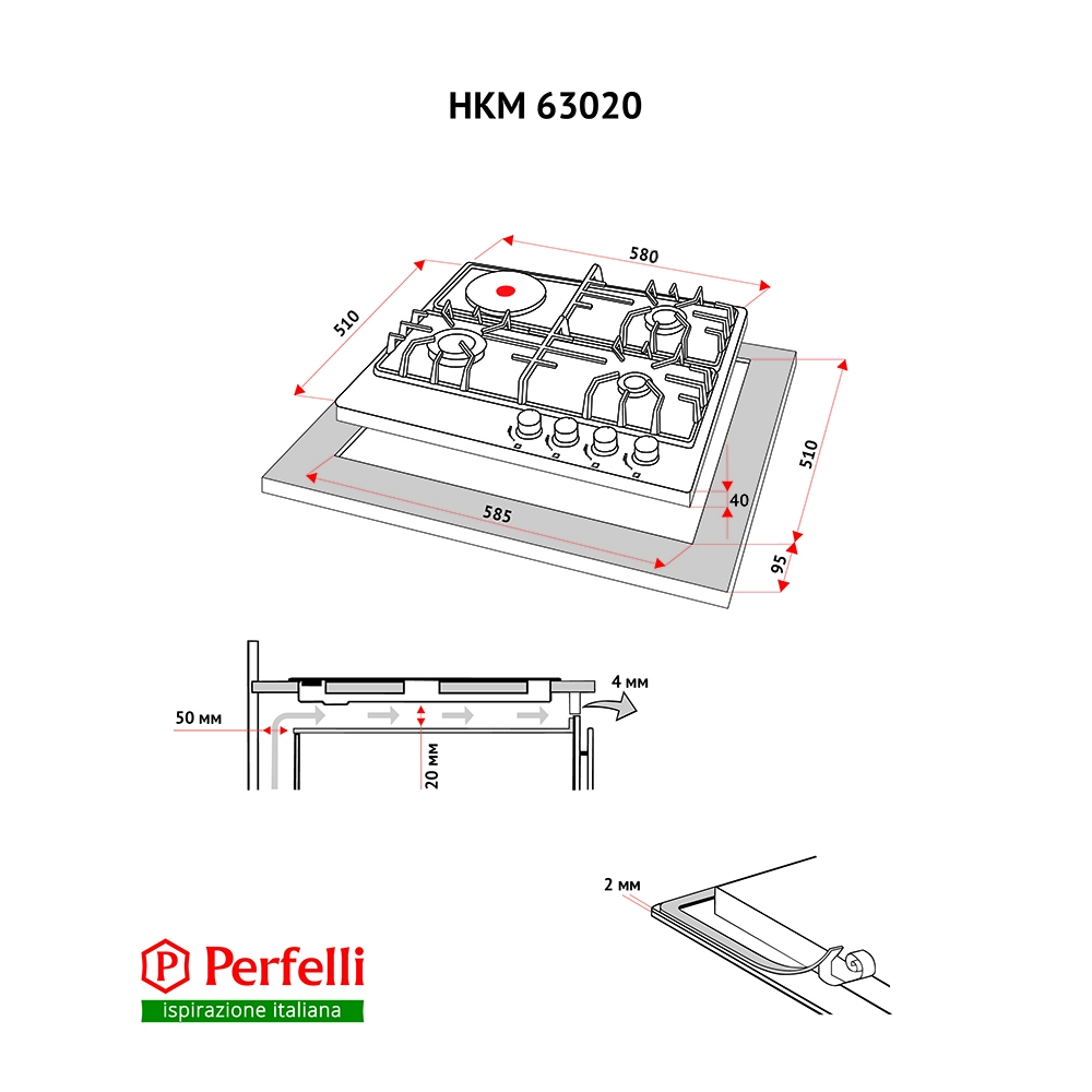 Combined surface Perfelli HKM 63020 BL