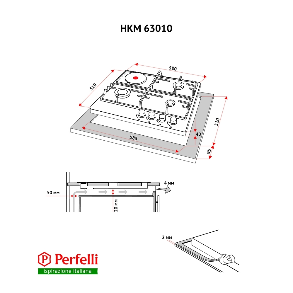 Combined surface Perfelli HKM 63010 BL
