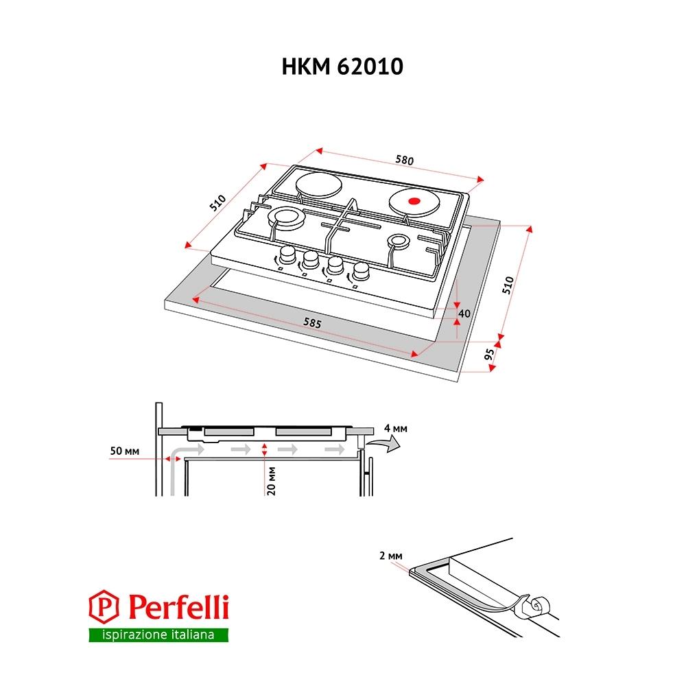 Поверхность газо- электрическая 2+2 Perfelli HKM 62010 BL