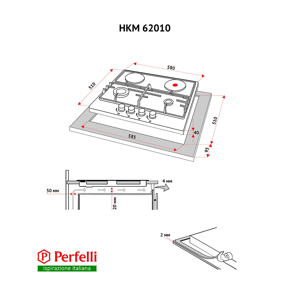 Combined surface Perfelli HKM 62010 I