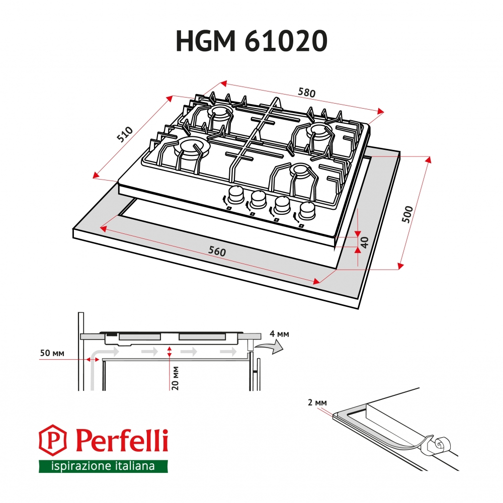 Поверхность газовая на металле Perfelli HGM 61020 IV