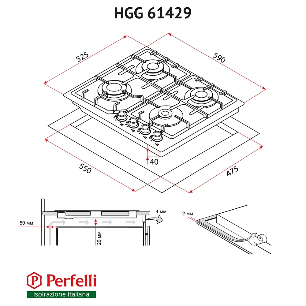 Gas Surface On Glass Perfelli HGG 61429 BL