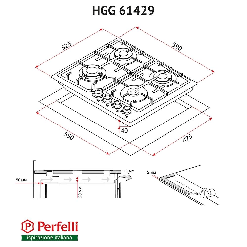 Поверхность газовая на стекле Perfelli HGG 61429 BL