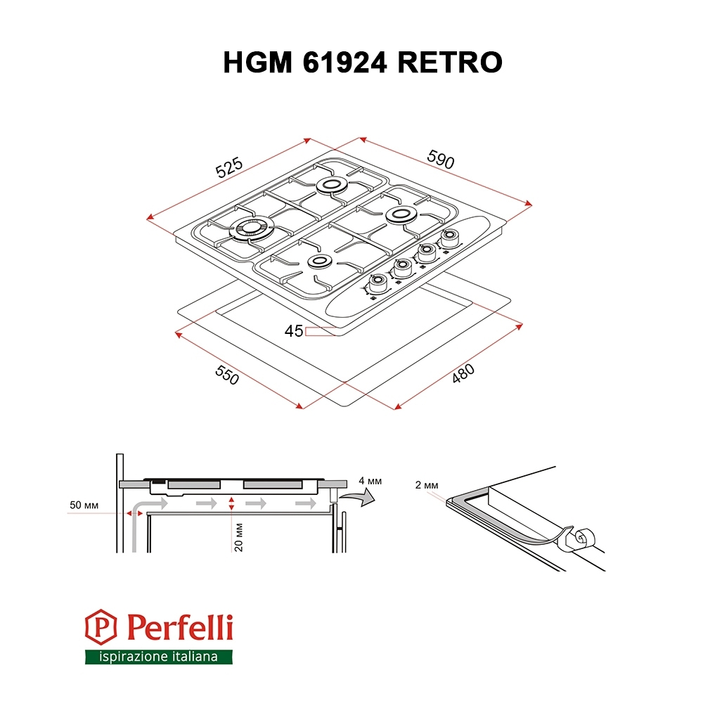 Поверхность газовая на металле Perfelli HGM 61924 IV RETRO