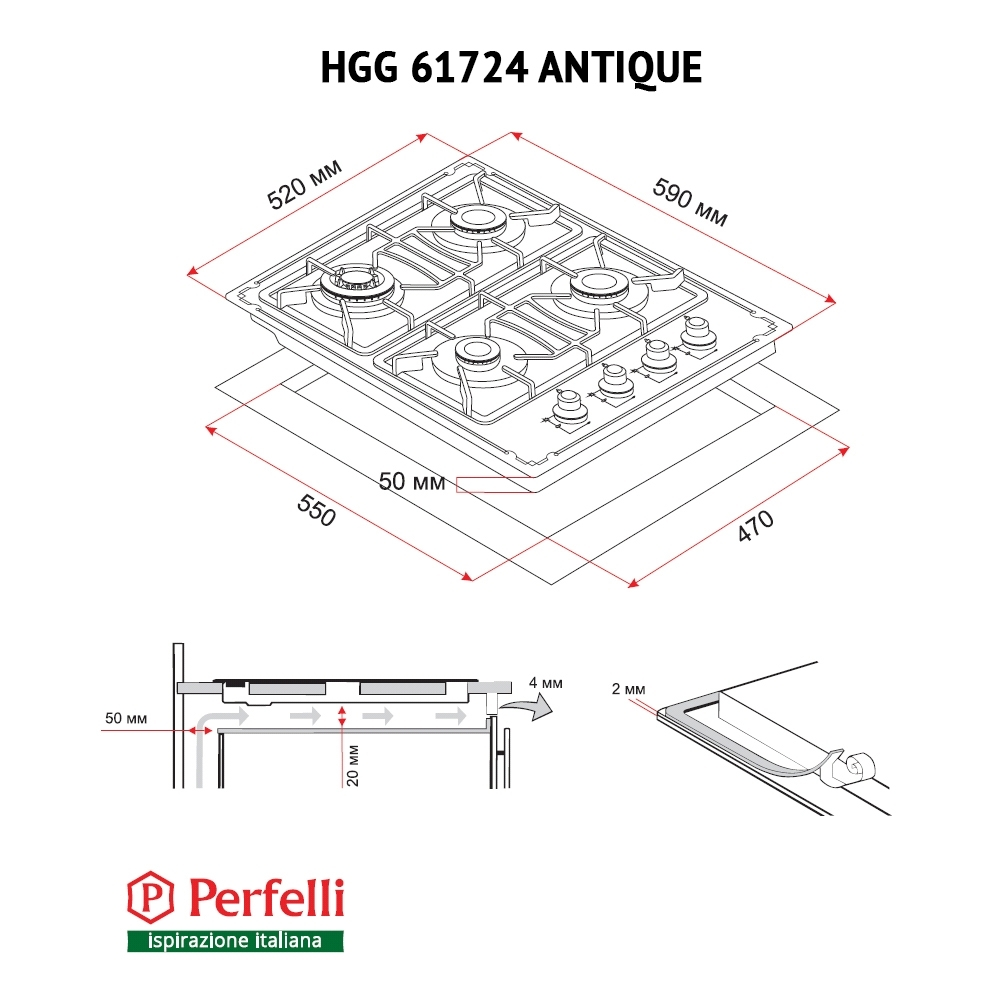 Gas Surface On Glass Perfelli HGG 61724 IV ANTIQUE