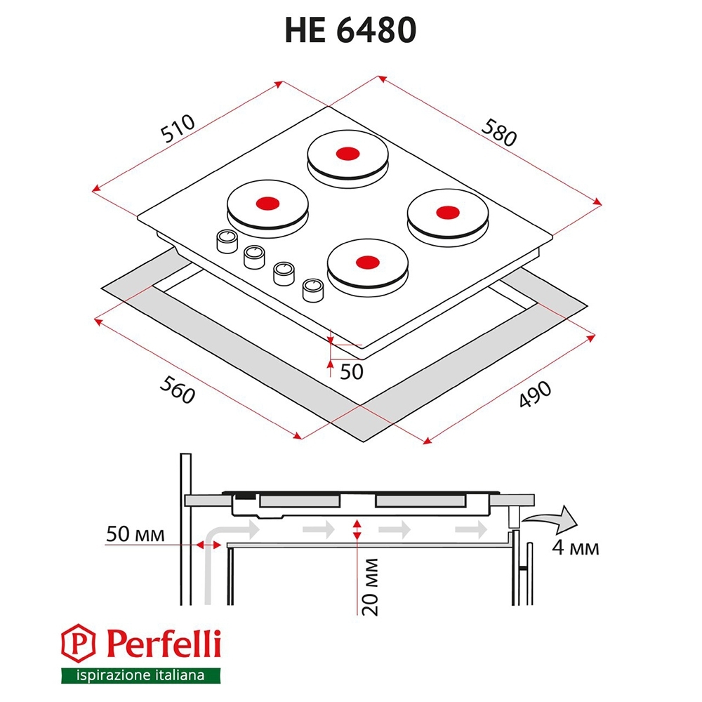 Electric Traditional Surface Perfelli HE 6480 BL
