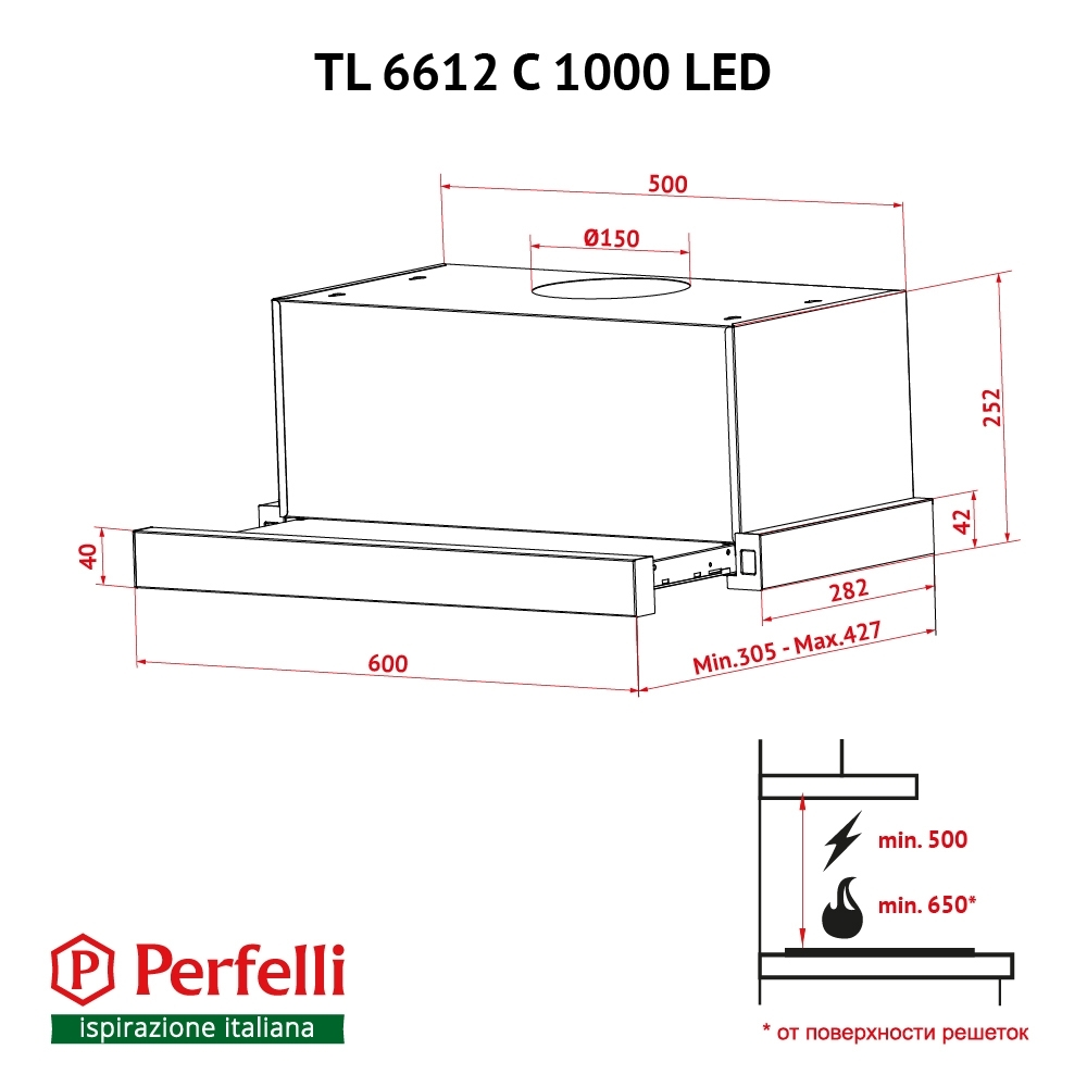 Вытяжка телескопическая Perfelli TL 6612 C S/I 1000 LED