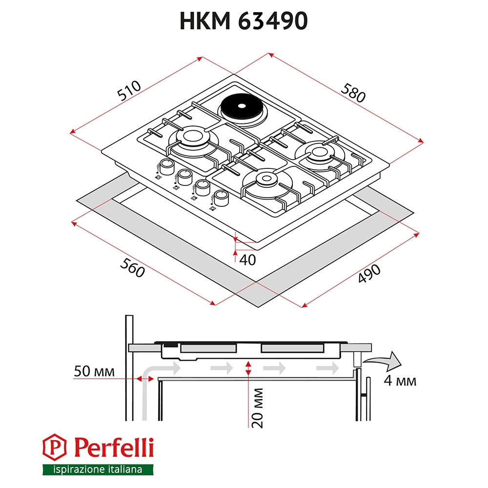 Combined surface Perfelli HKM 63490 BL