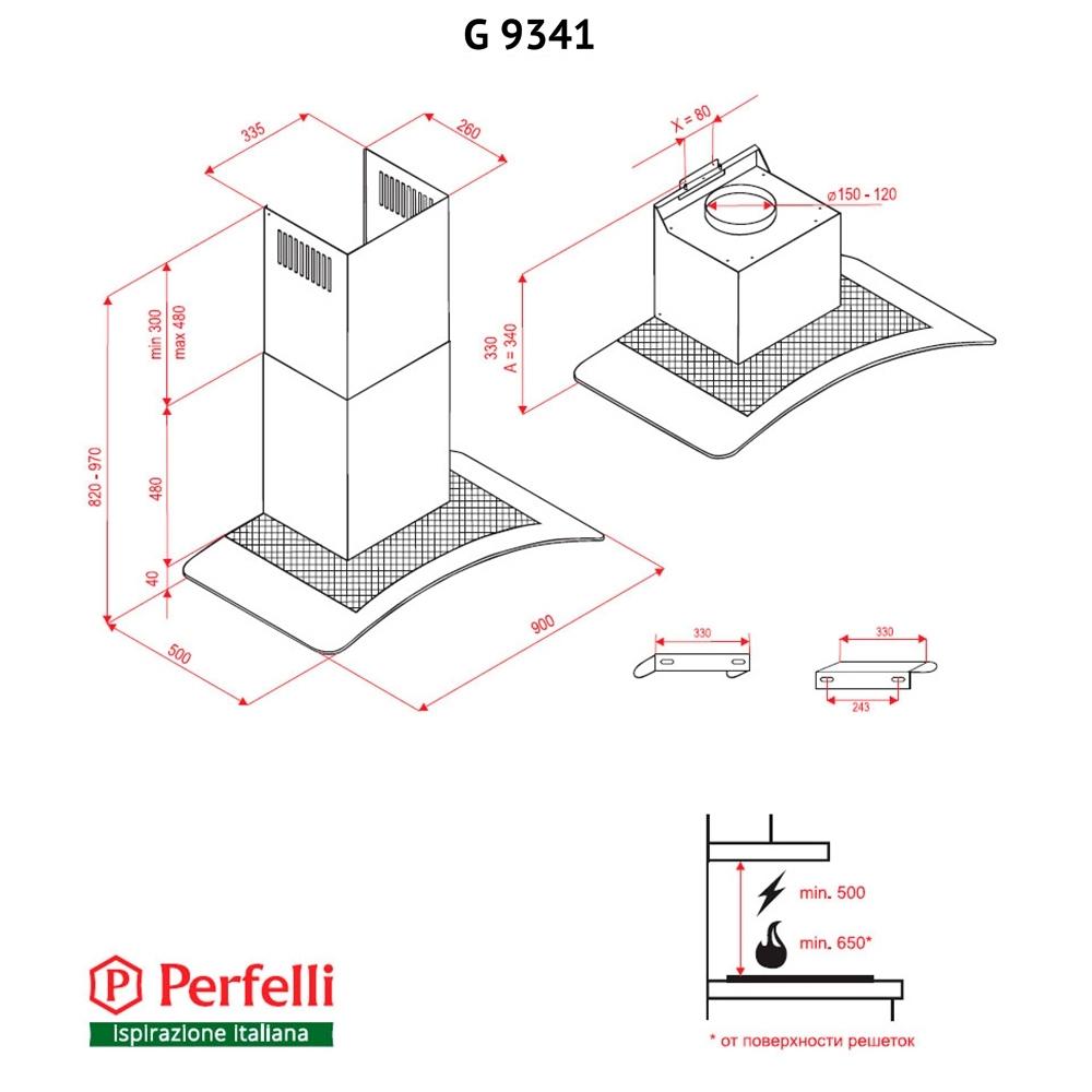 Вытяжка декоративная с стеклом Perfelli G 9341 I