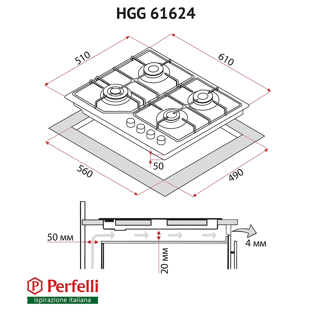 Gas Surface On a glass Perfelli HGG 61624 WH